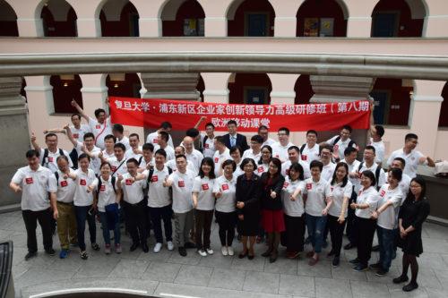 Besuch von der Fudan University